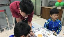 「消防大富翁」桌遊 學童學習防災知識