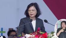 台灣能放棄仇恨政治嗎?