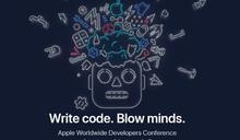 iTunes時代終結、「iPadOS」問世...聚焦蘋果WWDC,專家4點分析:蘋果絕不是不懂創新