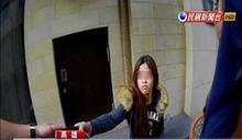 24歲女通緝犯「變臉」 騙過人臉辨識系統