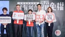 聲援「反霸凌」 何潤東揭學生時期陰影