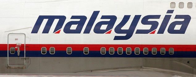 A Malaysia Airlines aircraft taxis down the runway at London Heathrow Airport. (Getty Images)