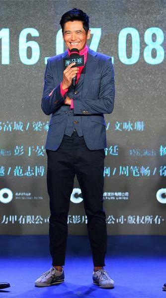 寒戰2 發哥潮着最hit波鞋襯老西  新聞- Yahoo雅虎香港