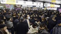 Tsunami warning lifted for strong Japan quake