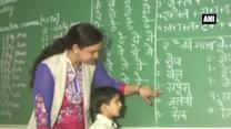 Prodigious memory of a five year old in Meerut spellbinds the city