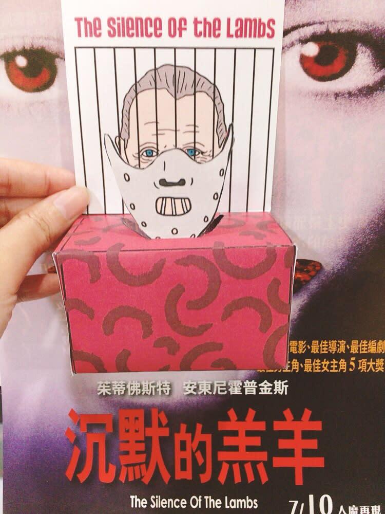 《沉默的羔羊》推出紙模下載!DIY漢尼拔面具超促咪