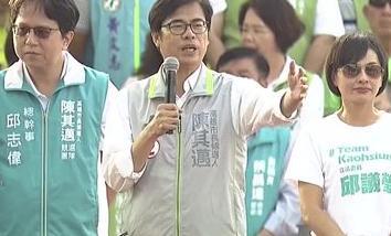 陳其邁:我沒上會影響全台灣