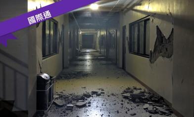 菲南6.3強震!至少4死逾60傷