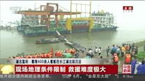 Many feared dead in China ship sinking