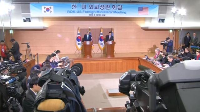 Kerry visits South Korea to boost ties