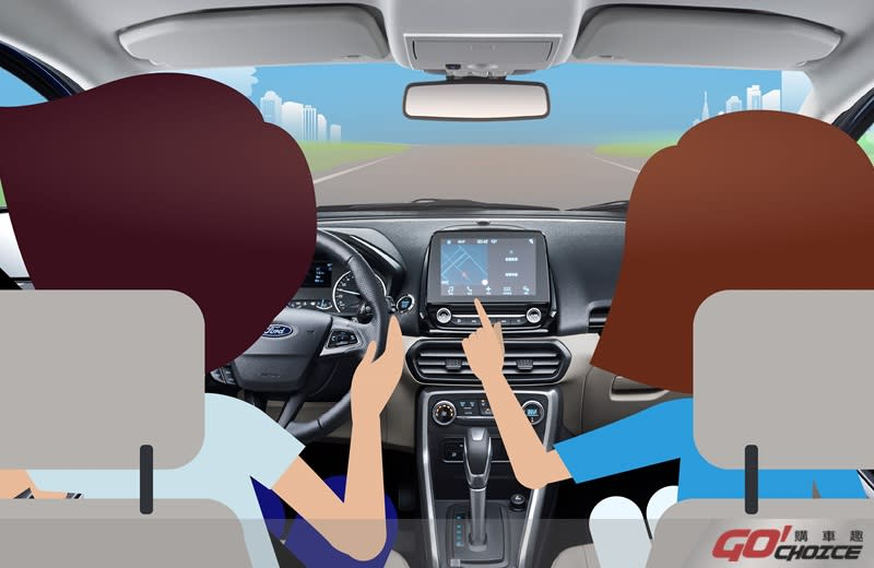 副駕的角色其實相當重要,適度提醒有助於讓駕駛不易分心。