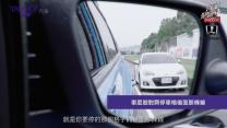 【汽車知識+】Vol.12 停車苦手看過來!停車撇步教學篇