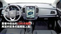 【新車速報】藥性溫和、專治初上路!Luxgen U5 SUV柴山試駕