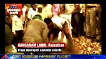 Govt ignoring farmers' plight?