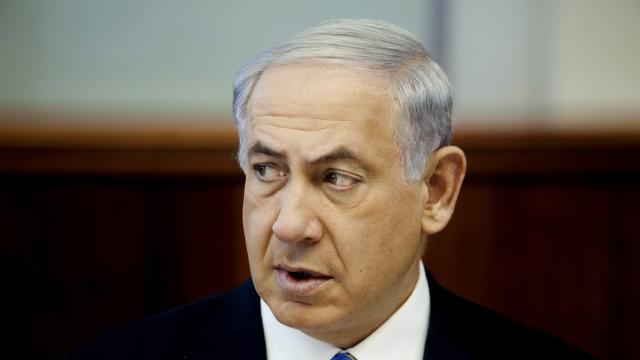 Netanyahu `Troubled' by US Decision