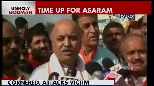 Asaram Bapu issued deadline to appear before Jodhpur police Part-1