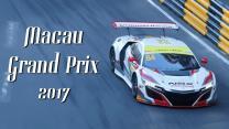 Macau Grand Prix 2017 澳門大賽特別報導
