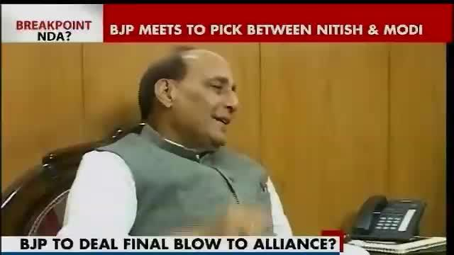 Bihar BJP to meet Rajnath Singh over rift with JD-U