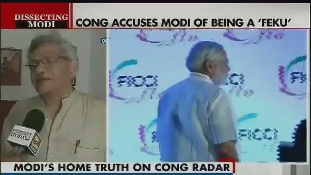 Modi's speech was more of a electoral gimmick: Yechury