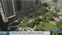Can first-time buyers rescue China's property space?