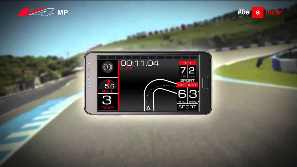 也可選配V4-MP來與手機連線。