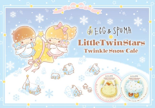 Twinkle Snow Cafe
