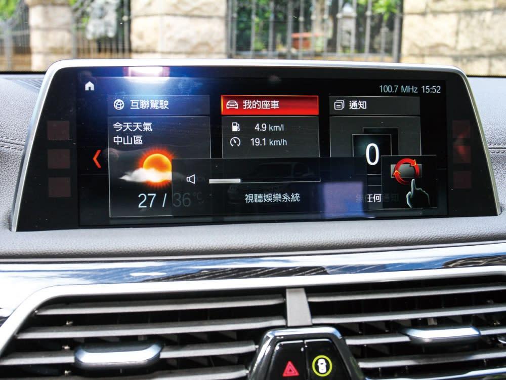 包含手勢控制功能的10.25吋iDrive觸控螢幕,可於螢幕前方用畫圈的手勢來調整聲音大小,甚至能操控環景攝影機的觀看角度。