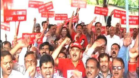 PSU bank employees to go on strike from 20th