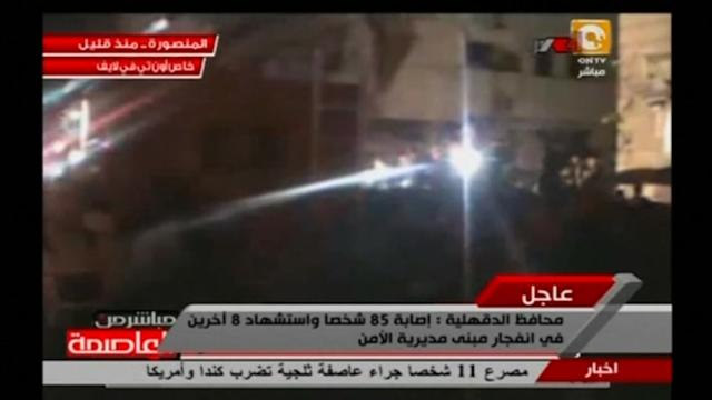 Explosion in Egypt kills at least 5, more than 100 wounded