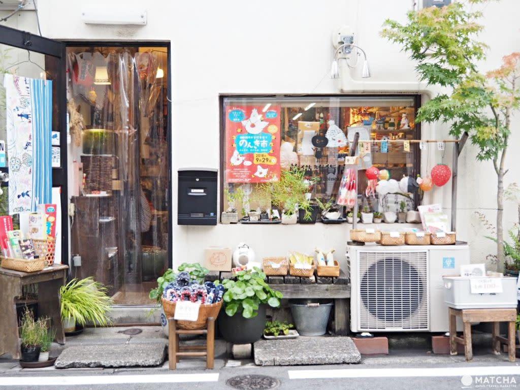 旅貓雜貨店店外觀