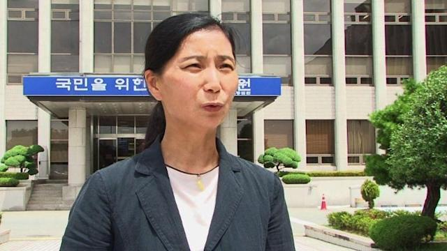 Victim's mother slams govt over S. Korea ferry disaster