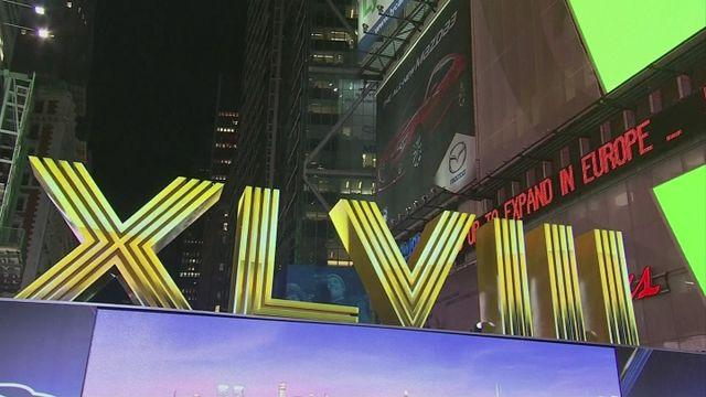 Super Bowl XLVIII numerals unveiled in New York