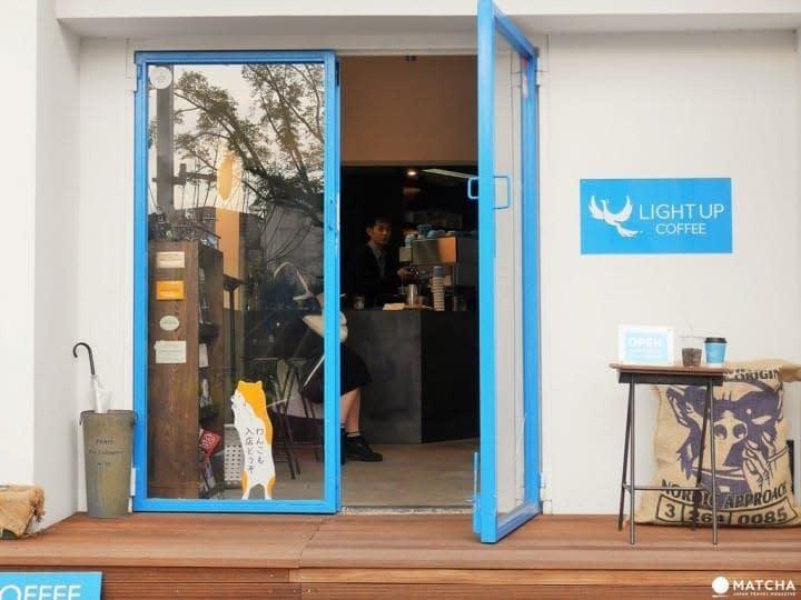 吉祥寺咖啡light coffee