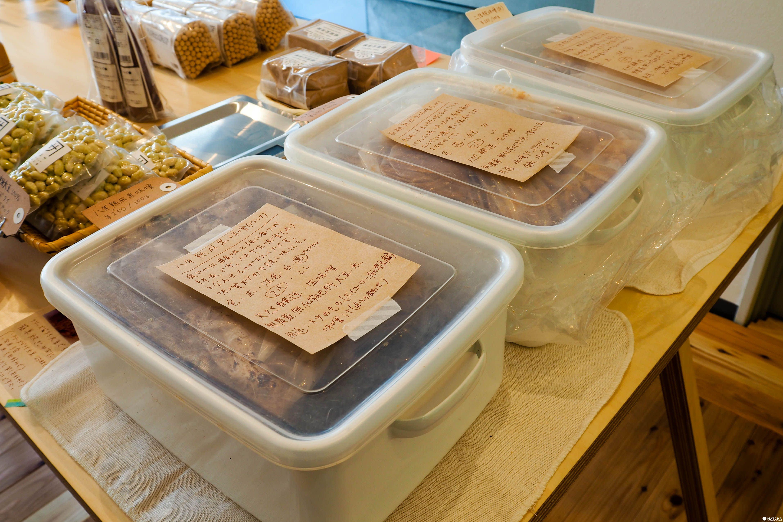 KANESA日本有機味噌工房