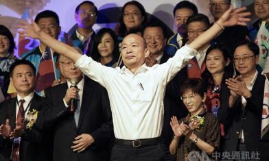 韓國瑜信心大增:有機會逆轉勝