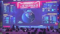 Alibaba probe focusing on Singles Day sales