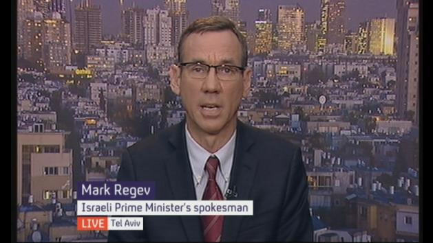 Regev on Gaza shooting: 'I urge people to come forwards'
