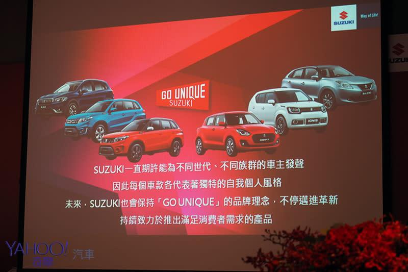 Swift Sport確定第3季導入!Suzuki媒體春酒餐敘今年目標確立!