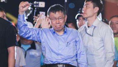 中國要他選總統?柯3點回應