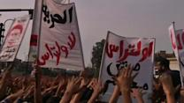 Thousands demand the release of detained football fans in Egypt