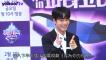 NU'EST回歸前加碼驚喜 JR首度跨足電視劇!