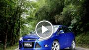 國內新車試駕—Ford Focus 4D 1.6 汽油運動型