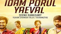 Idam Porul Yaeval Official Trailer Review