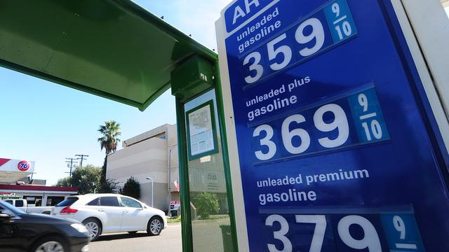 Wholesale prices drop on cheaper gas