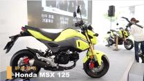 【HD影片】Honda MSX 125|新車發表