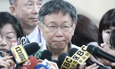 柯嗆蔡:人民想知道妳的台灣價值