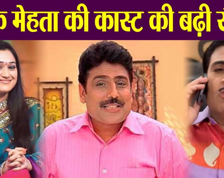 Taarak Mehta Ka Ooltah Chashmaah: Dilip Joshi gets fees hike