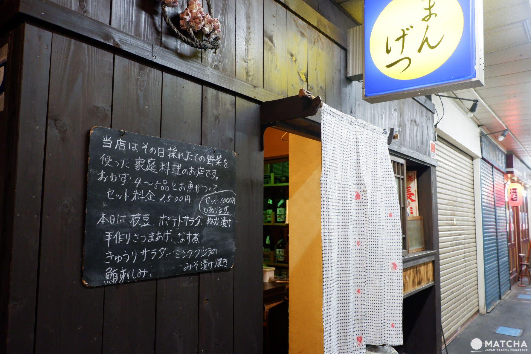 【仙台】仙台的夜晚不無聊!不醉不歸的商店街與令人陶醉的黑膠音樂bar