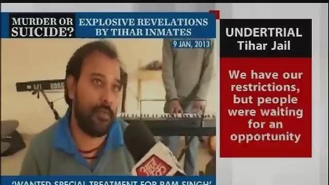 Ram Singh's death: Explosive revelation from Tihar Jail inmates Part-1