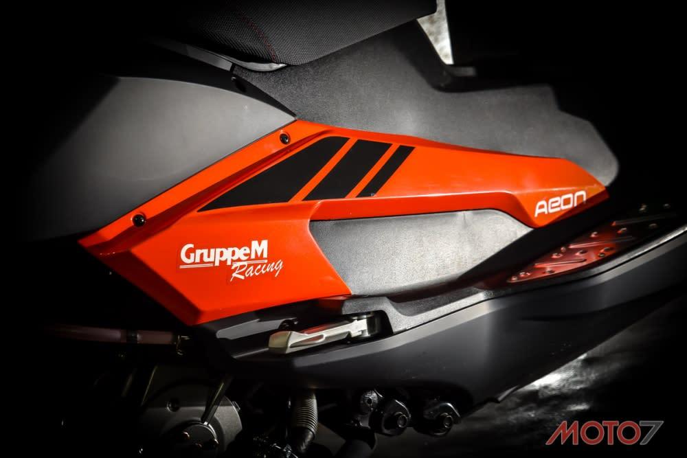 AEON與GruppeM Racing首度聯名。